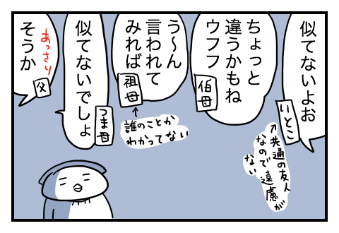 1125_6V