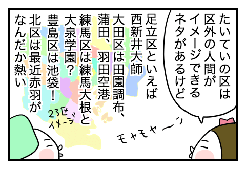 1006_3