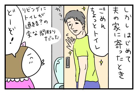 0518_03