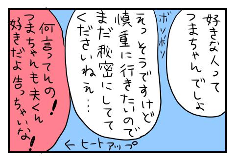 0527_03