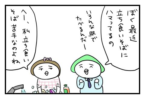 0520_01