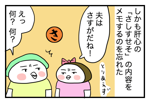 0921_23