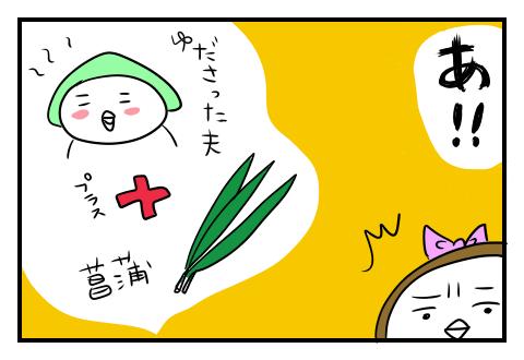 0505_3