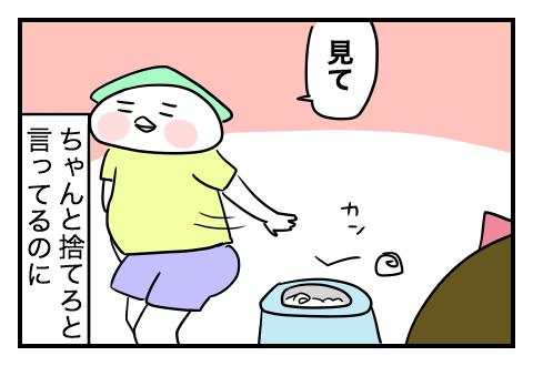 1003_4