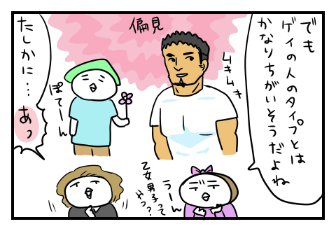 0523_4