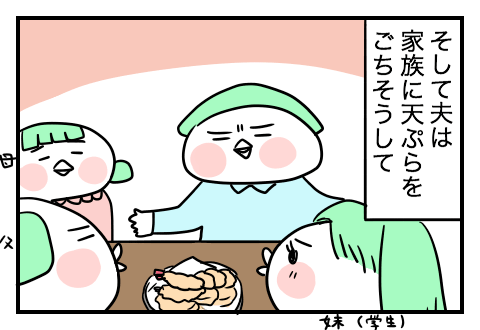 0511_3d