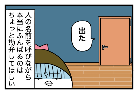 0922_5
