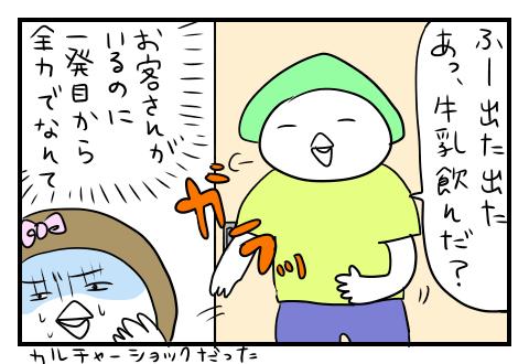 0518_06
