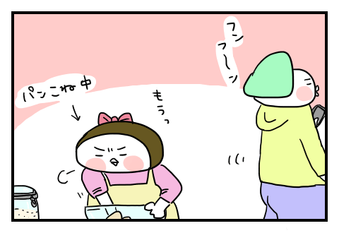 0201_3