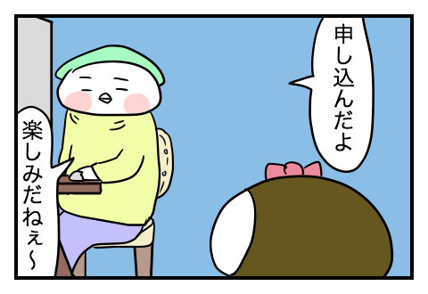 0220_4