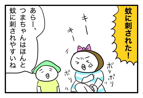 0601_01