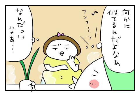 0505_31