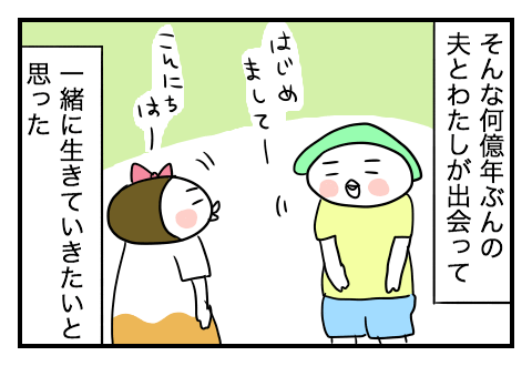 0726_8a5