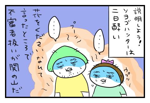 0516_38