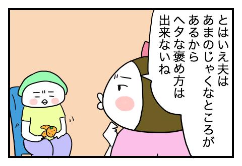 0921_12
