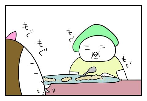 0607_06