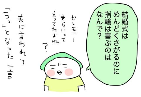 1004_9B