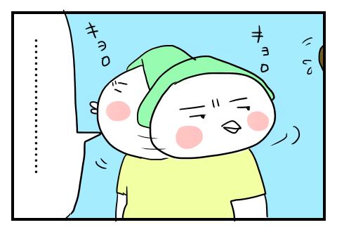 0913_9