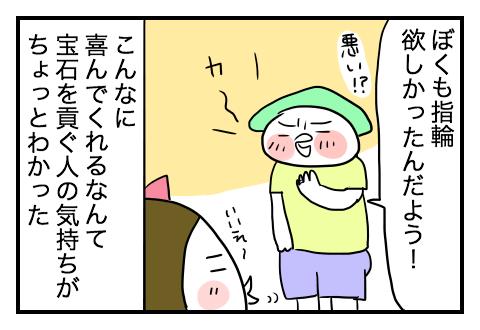 1005_6v
