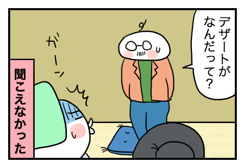 0118_9