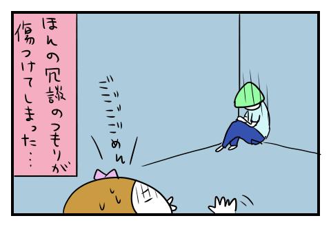 0503_4