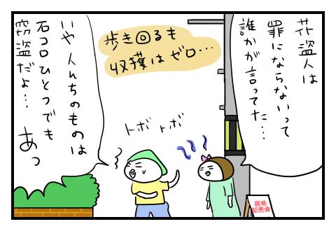 0516_88
