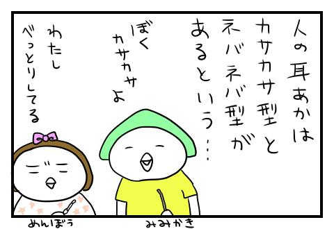 0511_1