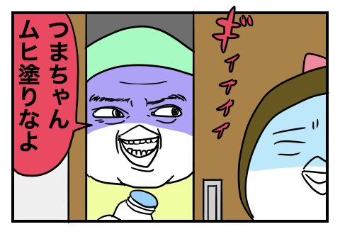 0605_5