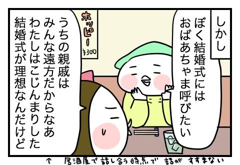 0501_2-2