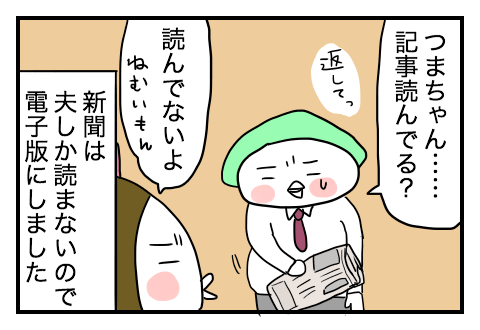 0928_4cc