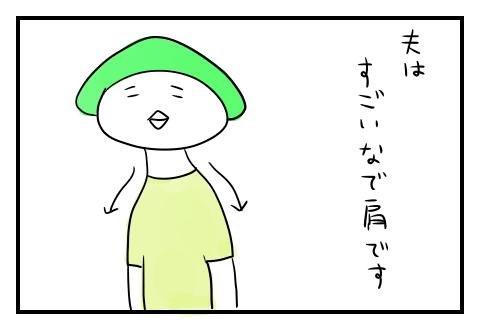 0427_01