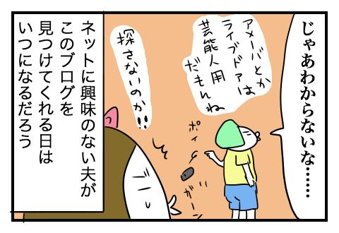0715_4a