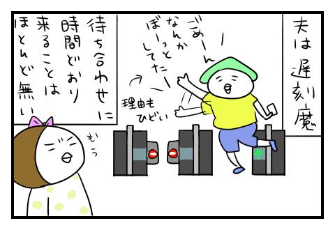 0513_1