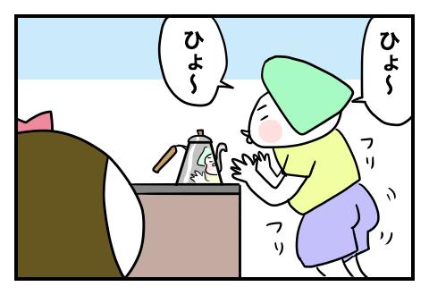 0608_2