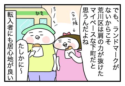 1006_13