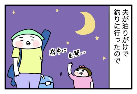 0613_1