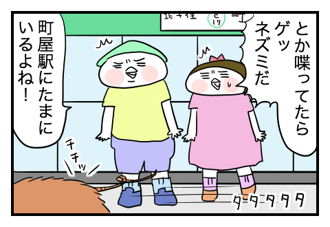 1010_3