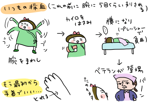 1130_6