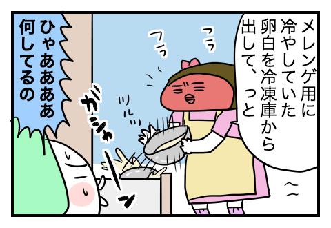 0620_3