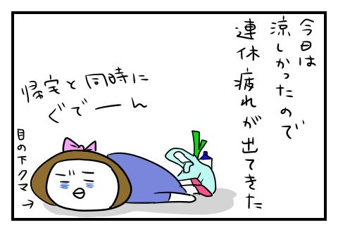 0510_1b