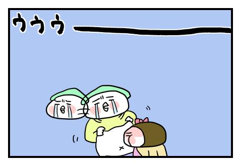 1023_9