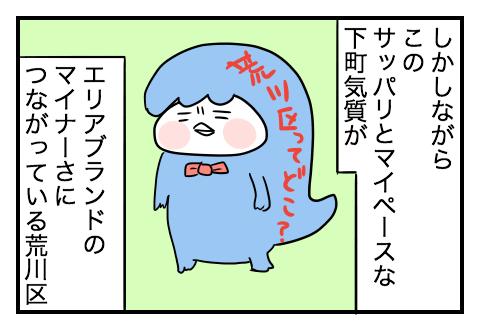 1006_8