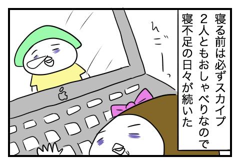 0617_3