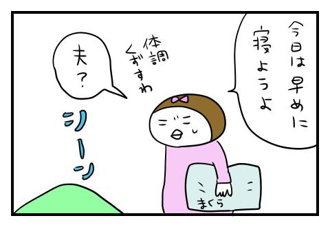 0510_3c