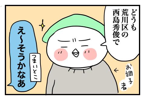 1125_5V