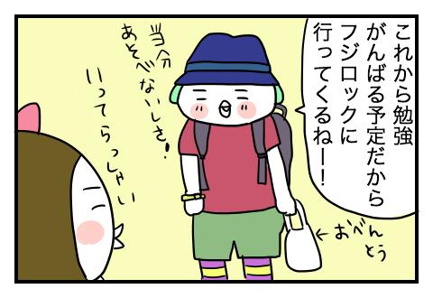 0728_2