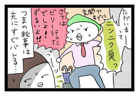 81_48