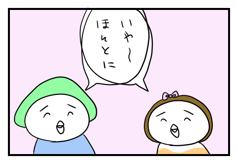 0525_3