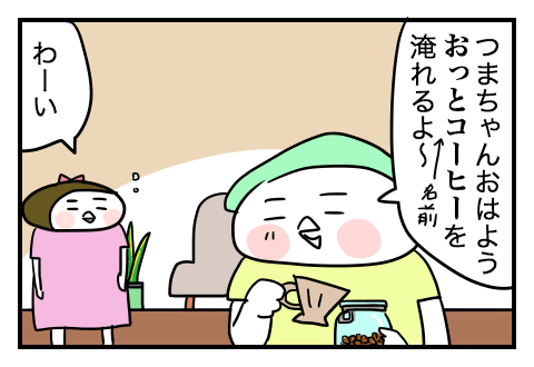 0721_1