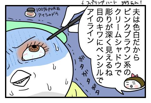 0202_3c